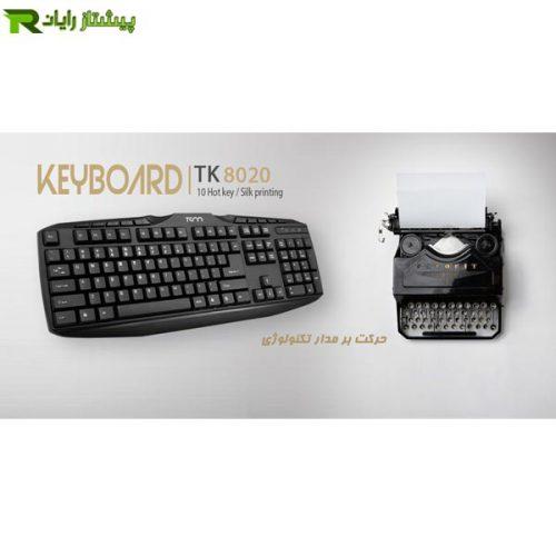کیبورد تسکو مدل TK 8020