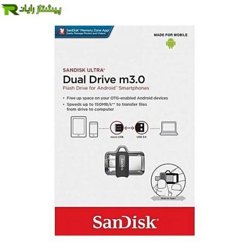 فلش مموری سن دیسک مدل Ultra Dual Drive m3.0 با ظرفیت 16 گیگابایت