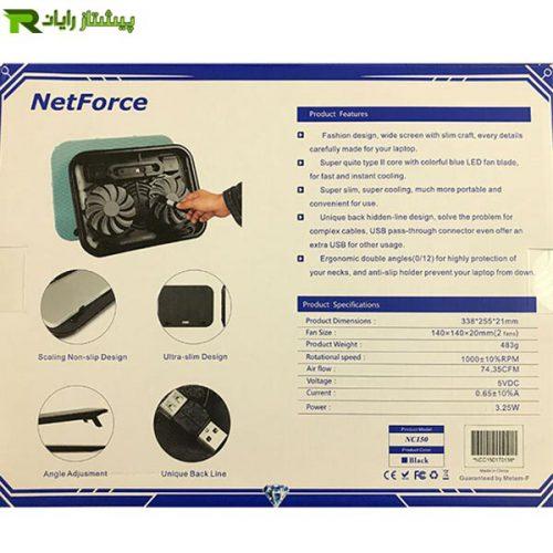 کول پد لپ تاپ نت فورس مدل NC150