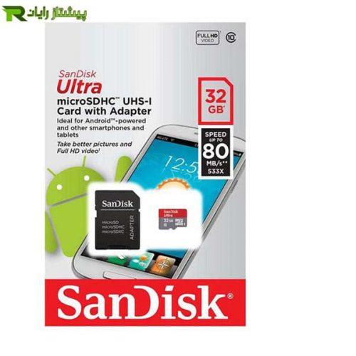 کارت حافظه سن دیسک با ظرفیت 32 گیگابایت و سرعت 80MB/S