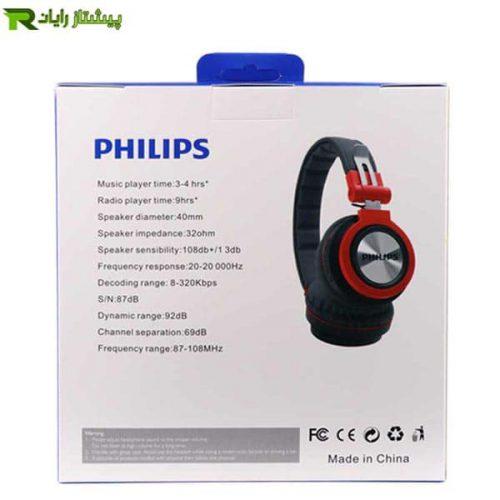 هدست بلوتوث فیلیپس مدل PH-500