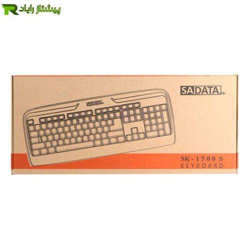 صفحه کلید سادیتا SK 1500 S