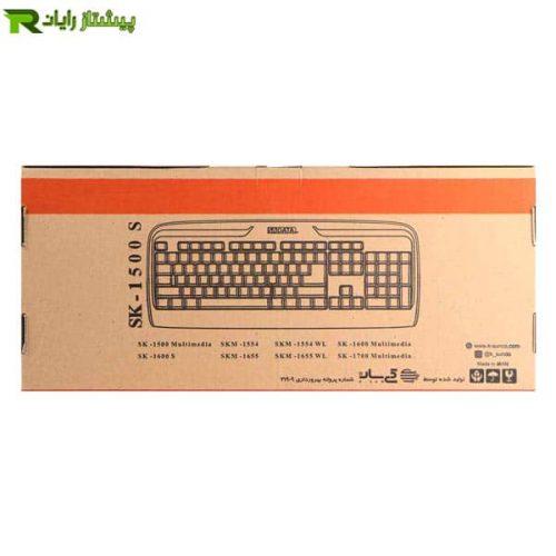 Sadata SK 1500 S keyboard