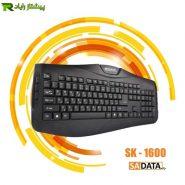 قیمت کیبورد سادیتا SK-1600