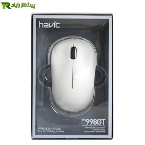 ماوس هویت HV-MS998GT