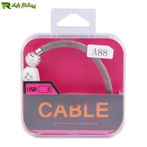 کابل شارژر دستبندی A88