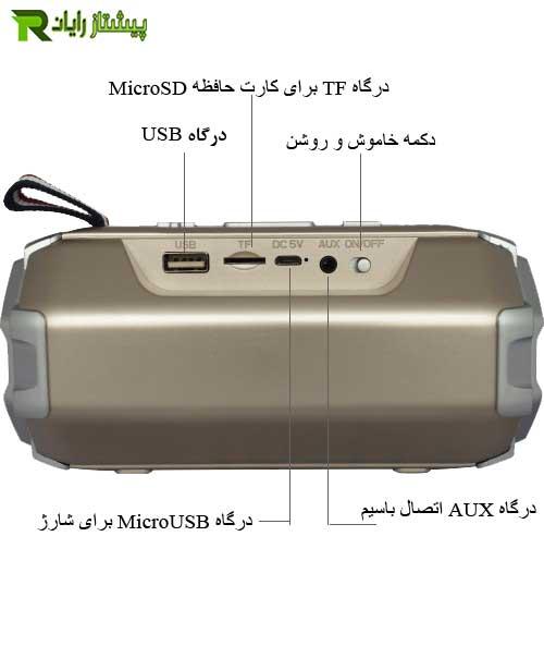اسپیکر بلوتوث JBL HDY-G25