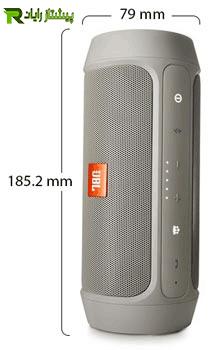 اندازه اسپیکر بلوتوث JBL Charge 2 plus