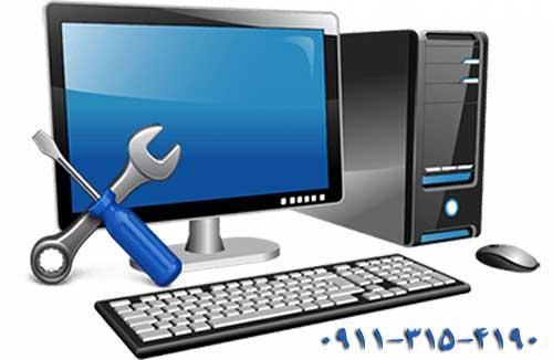 خدمات کامپیوتر بابل