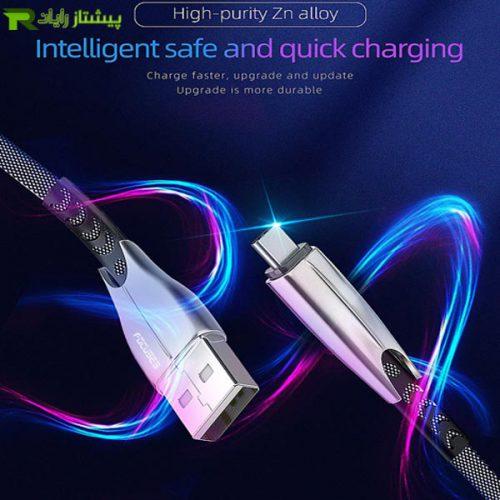 کابل شارژ