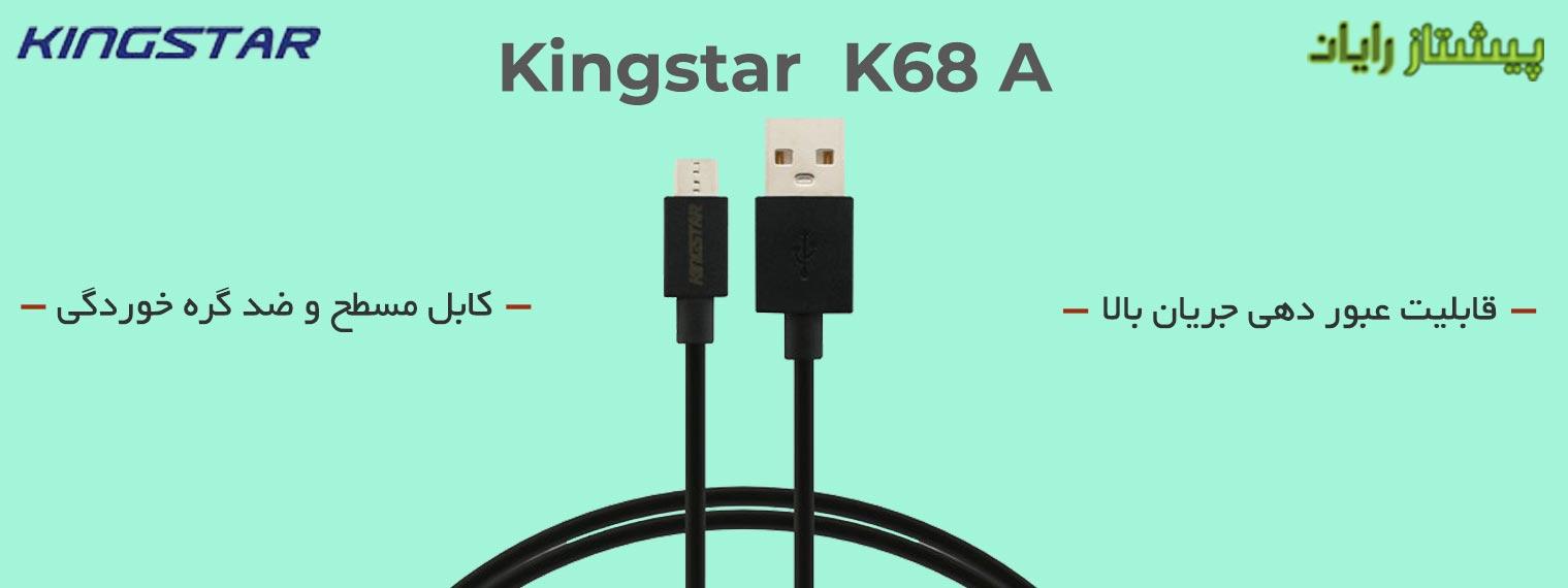 kingstar K68 A