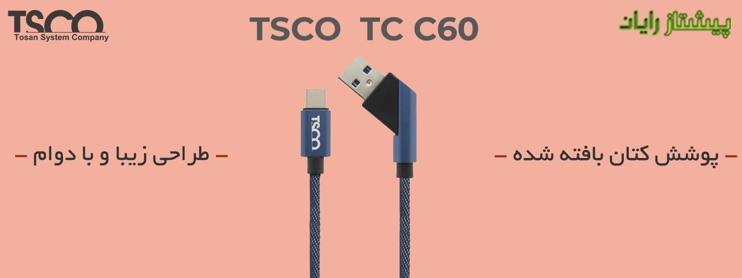 TSCO TC C60