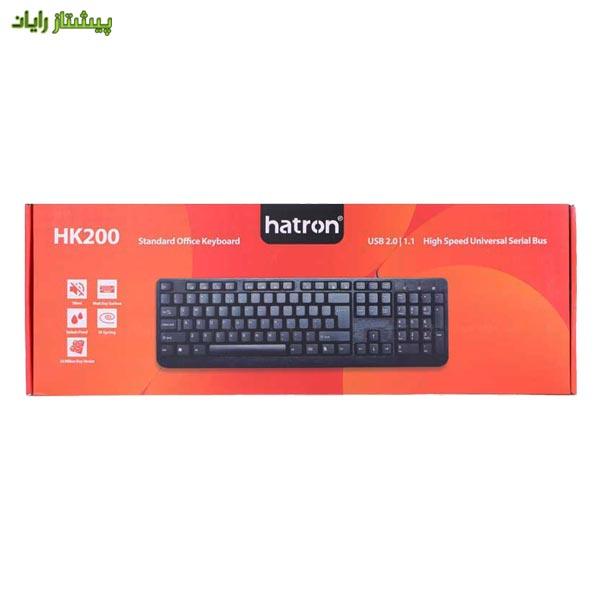 کیبورد هترون HK200