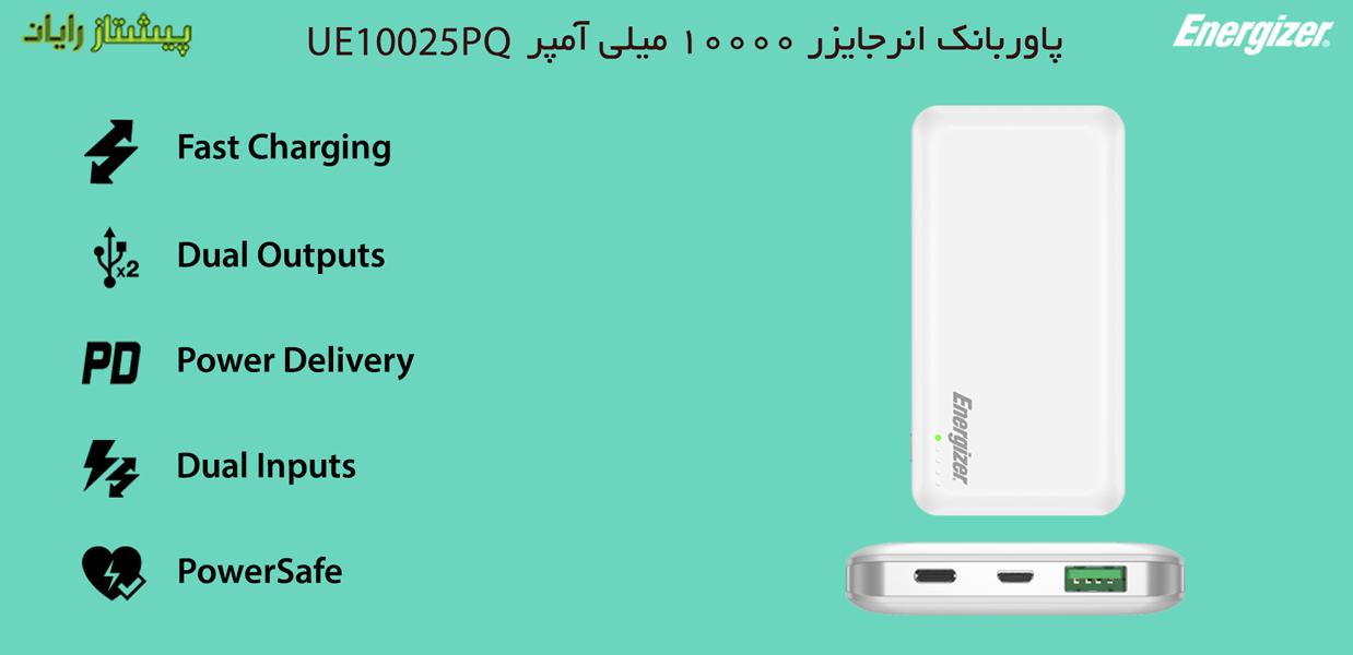 مشخصات پاوربانک Energizer UE10025PQ