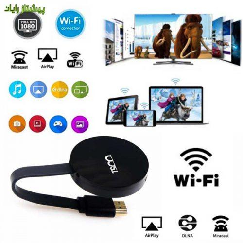 دانگل HDMI بی سیم