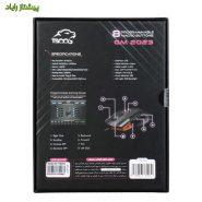 TSCO GM2023 Box